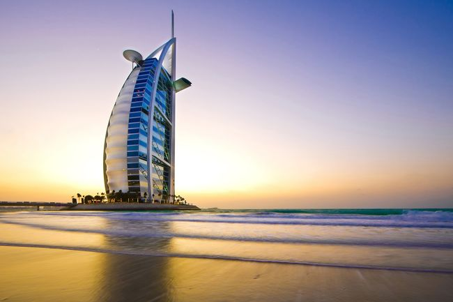 Photo of Discover Dubai Packages