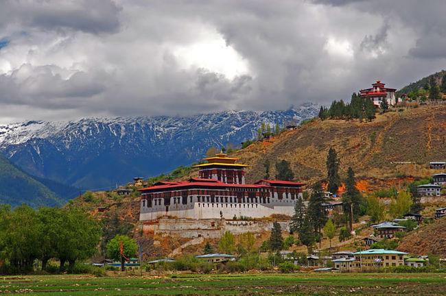 Photo of Mystical Bhutan