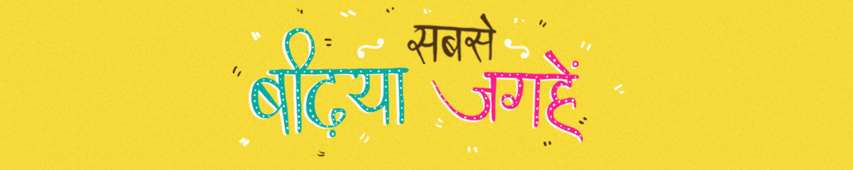 Cover of तीर्थ यात्रा के लिए