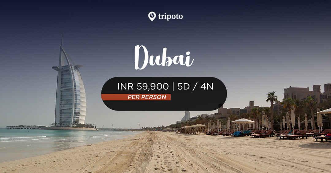Photo of Delightful Dubai (Ex Mumbai)