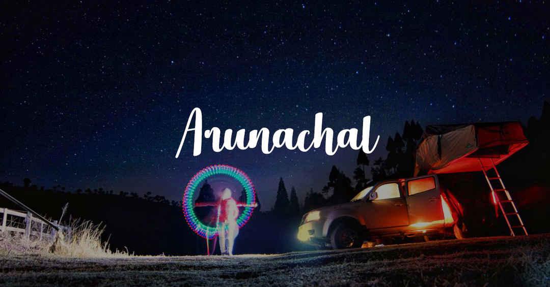 Arunachal Pradesh Travel Guide 2020: Best of Arunachal ...