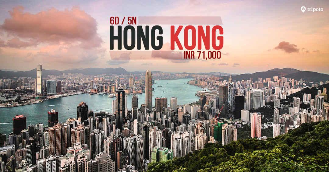 Photo of Best Of Hong Kong And Macau