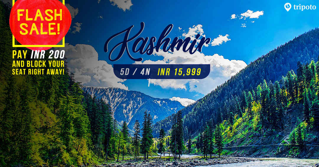 Photo of Kashmir Vacation