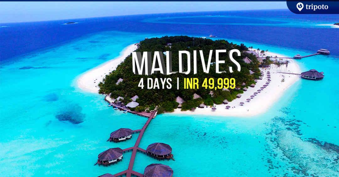 Photo of Maldives Vacation
