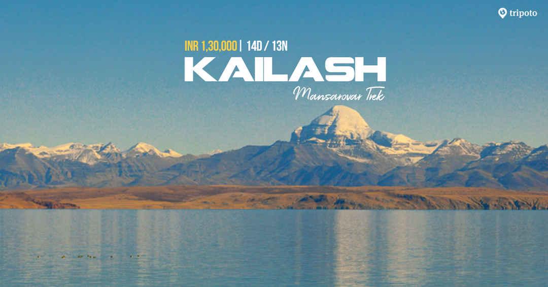 Photo of Kailash Mansarovar Trek
