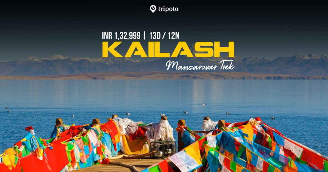 Photo of Kailash Mansarovar Yatra
