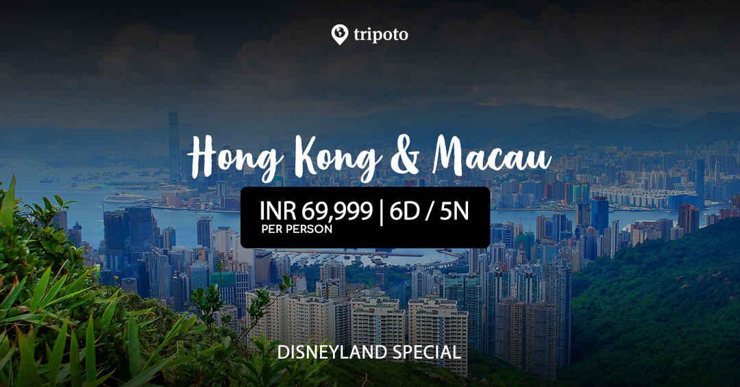 Photo of Hong Kong & Macau: Disneyland Special