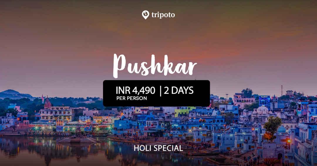 Photo of Holi in Pushkar