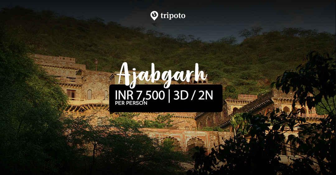 Photo of Discover Ajabgarh